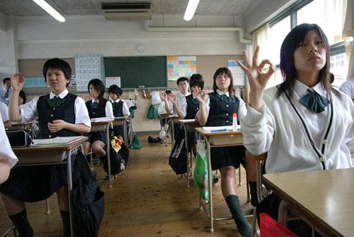 誠修高等学校